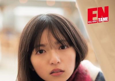 35_齋藤飛鳥/ENTAME