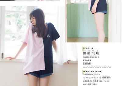 446_8Colle — omiansary27_ Asuka